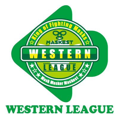 マスケスト-ウエスタンリーグ