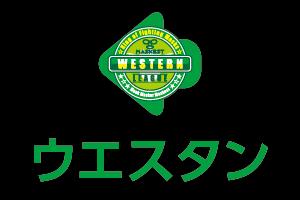 ウエスタンリーグ