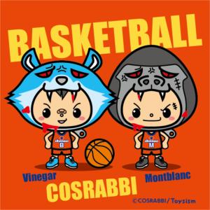コスラビバスケットボール